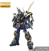 Free Shipping Real Brand Product Bandai 1/100 MG MUSYA MKII MK-2 model high quality building toys