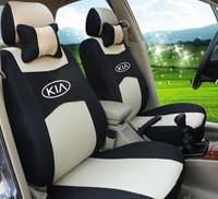 Kia k2 freddy chollima sandwich car four seasons seat cover customize