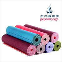Yoga mat lengthen thickening eco-friendly tpe yoga mat