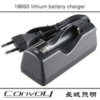 Free shipping 1*18650 Lithium Li-Ion Battery Charger (EU)