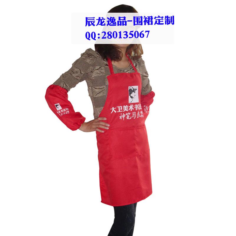 wholesale Aprons customize apron work wear oversleeps advertising apron aprons(China (Mainland))