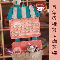 Home garden Material kit diy handmade fabric cat cheese calendar bag storage box  2E04E