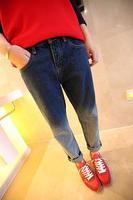 Super gradient jeans