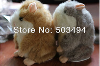 Wholesale 48pcs Talking Hamster Toy,Talking Animal Doll--Gray/yellow Color EMS free shipping
