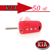 KIA KIA ALL NEW CERATO KIA OPTIMA KIA SPORTAGE R Silicone car key case