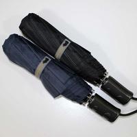 Classical Men's Folding Umbrellas commercial fully automatic three fold high quality Rain Umbrella + FREE SHIPPING