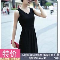Free Shipping Wholesale 2013 summer women's elegant sexy v-neck dress sleeveless slim tank dress