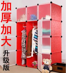 Bedroom Storage Cabinets on Diy Simple Wardrobe Infant Wardrobe Storage Cabinet Storage Cabinet