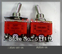 10pcs Toggle Rocker Switches E-TEN KN-1021 TYPE-1321 TYPE-1322