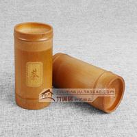 Bamboo seal tea pot portable bamboo storage box lettering gcaddy bamboo barrel
