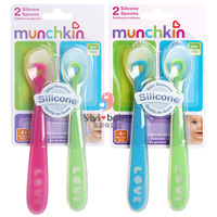 Munchkin baby silica gel soft head spoon baby supplies tableware spoon
