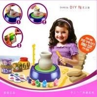 Andcreatively diy electric andcreatively toy handmade yakuchinone parent-child