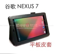 For google   google nexus 7 7 tablet leather case protective case vertical mount holsteins