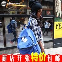 Fourone big capacity laptop bag brief PU hemming canvas student school bag backpack