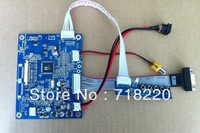 Free shipping EJ080NA-05A AT080TN52 V1 EJ080NA-05B Driver Board