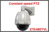 CCTV security Constant dome PTZ