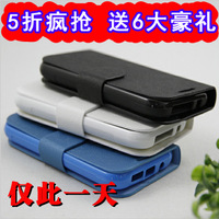 FREE SHIPPING  amoi n828 n820 n821 n850 mobile phone case protective case mobile phone shell mobile phone case