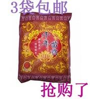 100 bag miao medicine foot bath powder