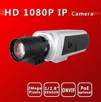 Bullet IP Camera 1080P (SW-IP7180)