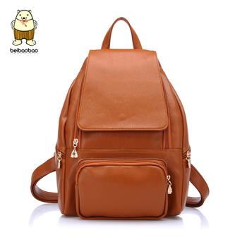 2013 female student backpack school bag women's handbag fashion bag all-match backpack preppy style PU