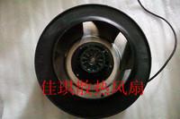 Find home Original ebm r4e310-ae05-17 worm gear centrifugal ventilation fan