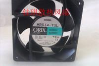 Find home Original mr14-tul 14050 230v cooling fan