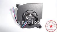 Find home Delta 4520 12v drum wind machine bfb04512md centrifugal fan