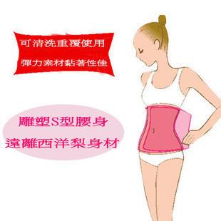 Retail sauna PVC perfect slim waist band