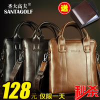 2013 summer hot-selling british style commercial man bag male bag briefcase handbag