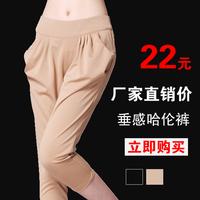 2013 capris casual harem pants elastic waist plus size pants knee length trousers