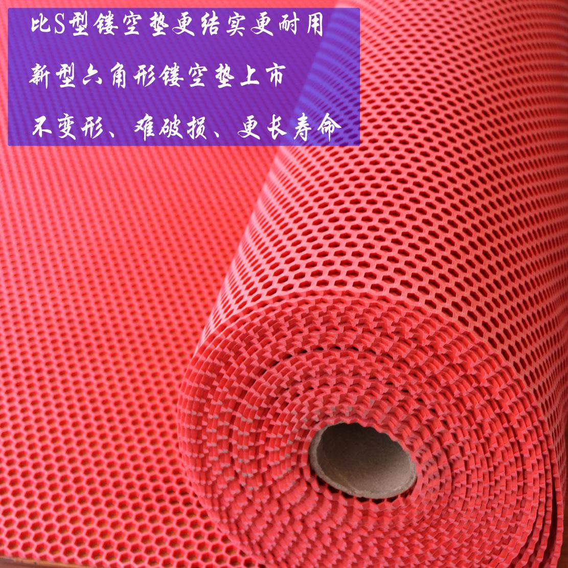 plastic door mats uk images