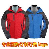 Male summer community service work wear windproof jacket outerwear free shipping
