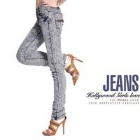 S 3026 water wash sparkling diamond slim jeans 450g