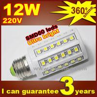 Free shipping BOPO Ultra bright LED bulb 12W E27 220V Cold White light LED corn lamp with SMD 60 leds 360 degree Spot light