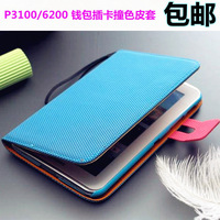Free shipping for samsung  p6200 p3100 p3110 holsteins protective case basketball rubber ball wallet card 8colos