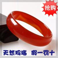 Natural red agate bracelet plants red agate Women widening thickening crystal jade bracelet