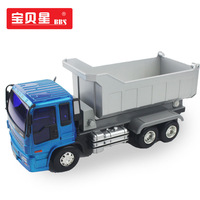 D02-3 engineering car series dump-car toy truck small car toy car
