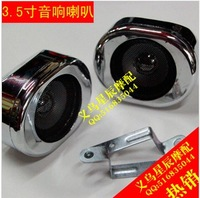 Refires silver 3.5 motorcycle horn car audio motorcycle audio anti-theft mp3 audio