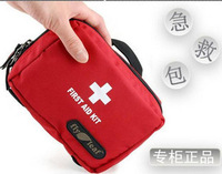 2L Professional Outdoor Wash Gargle Bag First Aid Kit Medicine/ Drug Bag Storage Organizer for Men an Women Free Shipping