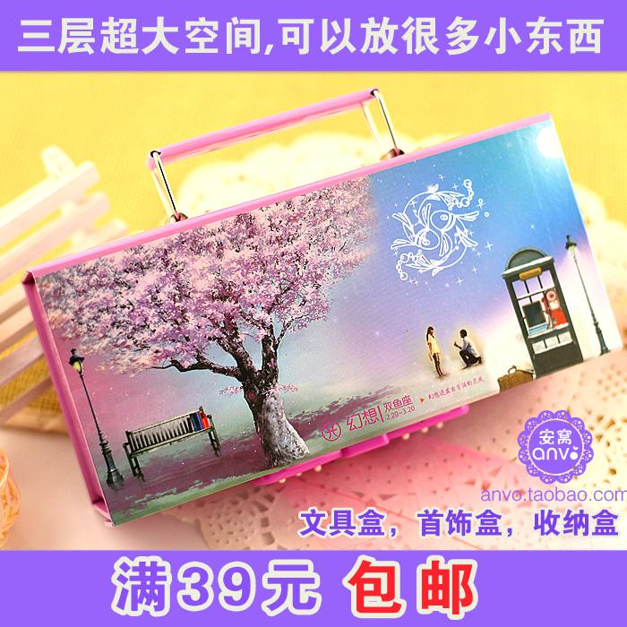 Stationery box handle belt three layer stationery box fresh pencil(China (Mainland))