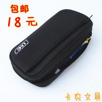 Globallink pencil case boys black elegant japanese style super large capacity pencil case u8690 student pencil case