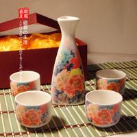 Jingdezhen ceramic bar set japanese style wine sake wine peony