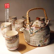 Set 7 tea – – – – colander gift box packaging