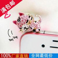 (mixed order $ 6, free shipping) imitation diamond cat mobile phone dust plug little tiger
