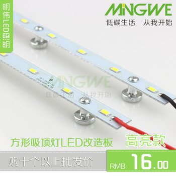 3 set 16 led  5730 5630 highlight led ceiling light led strip led lighting energy saving lamp h