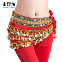 Separate belly dance belly chain 248 huazhung belly dance diamond belt gold coin belly chain broadened  dance clothes