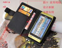 For nokia   n8 holsteins n8 mobile phone case protective case t7 n8 shell n8 phone case around open t7 protective case
