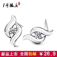925 pure silver stud earring earrings platier brief earrings day gift accessories