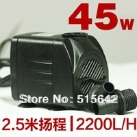 45W.submerged water pump ( Motor 220V 45W  Increasing oxygen pump used for fishpond or DIY )