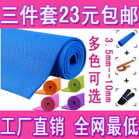 Daily Deals Great Quality 6mm8mm yoga mat yoga mat yoga mat piece set thick